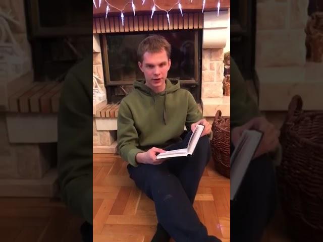Антон Образцов читает произведение «Отрывок из песни о Гайавате. Генри Лонгфелло. Перевод Бунина» (Бунин Иван Алексеевич)