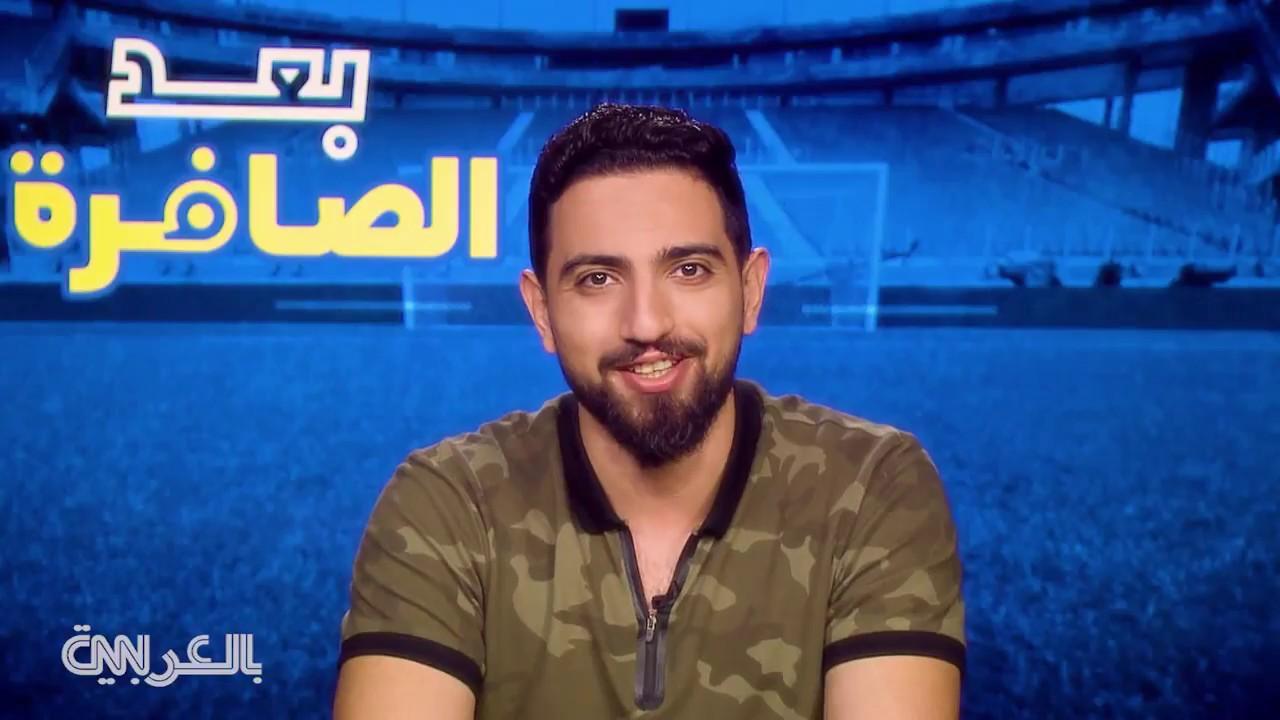 CNN عربية:بعد الصافرة.. كيف استفادت السعودية من بطولة