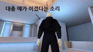 개막장 포켓볼