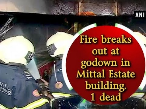 Fire breaks out at godown in Mittal Estate building, 1 dead - Maharashtra News