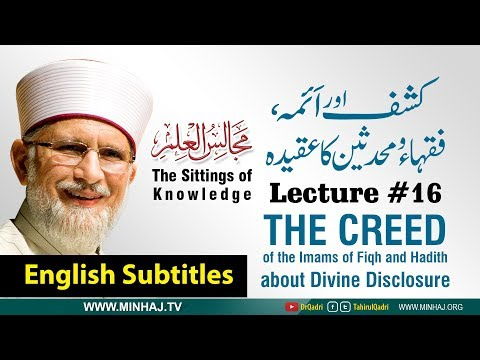 The Creed of the Imams of Fiqh and Hadith about Divine Disclosure