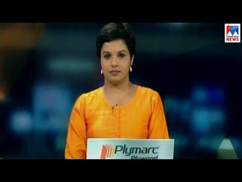 സന്ധ്യാ വാർത്ത   6 P M News   News Anchor - Nisha Purushothaman   April 14, 2018
