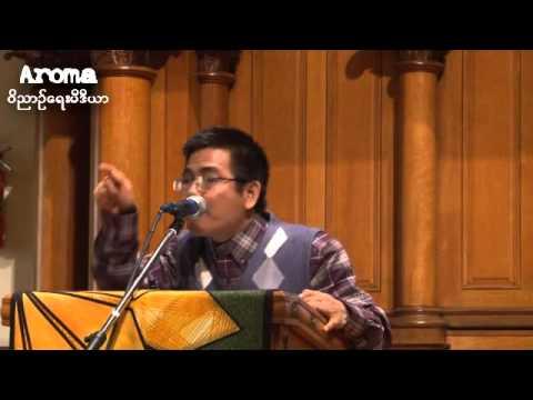 Rev  Mann Simon   @  Calvary Burmese Church.