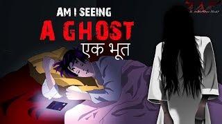 Something is watching Me | भूत या कुछ और |TAF|