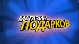 Интернет-магазин подарков present7.by(, 2017-01-05T20:35:46.000Z)