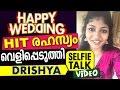 Drishya Happy Wedding Heroine Selfie Talk to metromatinee.com