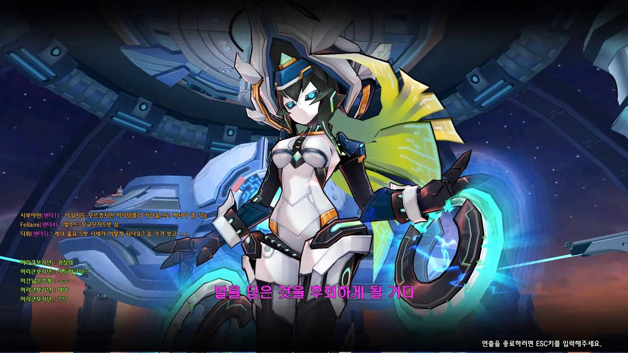 elsword dungeon how to get ss