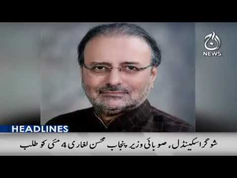 Coronavirus in Pakistan | 9PM Headlines | 22nd April 2021 | Aaj News |