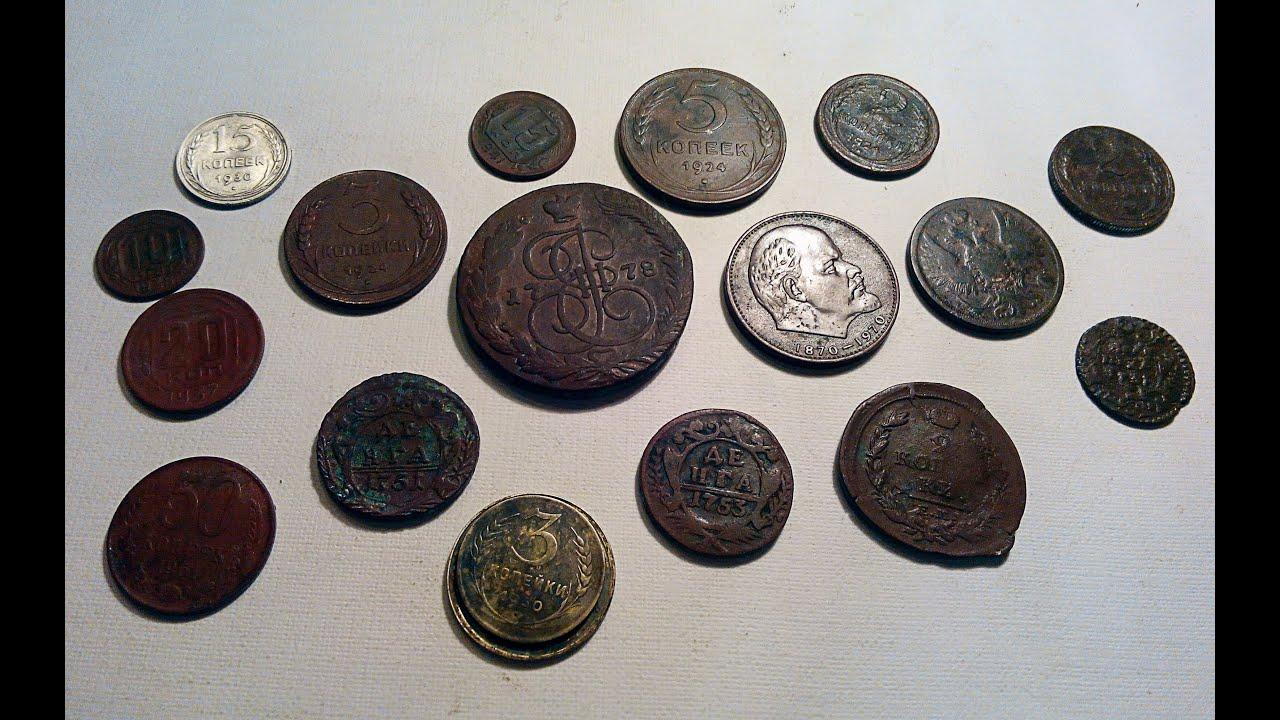 Чистка монет! Лучший способ. Чистим разные монеты. Cleaning coins! The best way.
