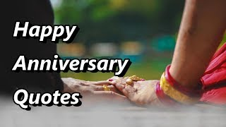Marriage wishes,happy marriage anniversary,happy anniversary quotes,Anniversary message