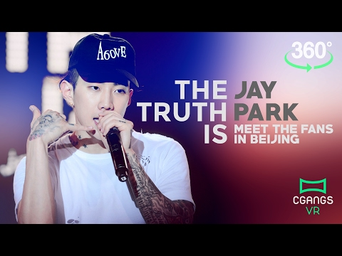 "Jay Park ""The Truth Is"" Fan Meeting in Beijing 2016 