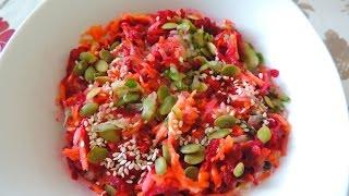 Очень вкусный салат с тыквенными семечками и кунжутом.