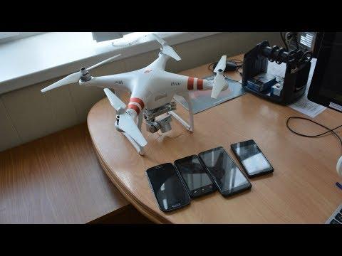 В зоне ловят дрон с подвешенными мобилами. Real Video