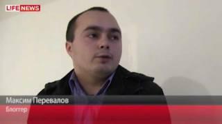 Домодедово. Борис Немцов vs блогер Максим Перевалов.