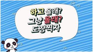 부동산물권변동과 등기 [김화현의 시선집중 제17강]