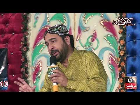 Ahmad Ali Hakim - Mehfil e Naat Karam Ki Nazar 2018
