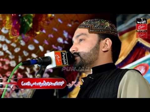 Mehfil e naat Irfan Ali Chand HD