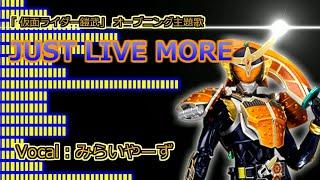 nicinico版→http://www.nicovideo.jp/watch/sm28243312 どこにある? ど...