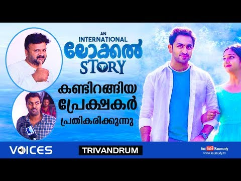 An International Local Story Movie | Theatre Response after First Day First Show | Trivandrum