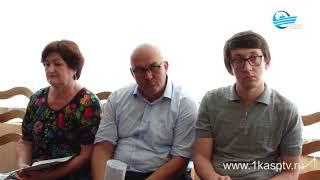 Наркоситуацию в Каспийске обсудили на очередном заседании антинаркотической комиссии в городской адм