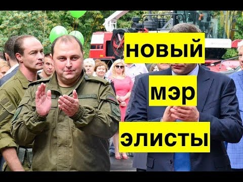 """Бывшего главаря ДНР назначили мэром Элисты. Все еще верите в """"гражданскую войну""""?"""