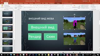 #mineprogramming Winter Coding School | Зимняя школа кода #mineprogramming | УРОК 10.1