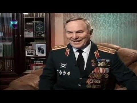 Полковник Владимир Козлов вспоминает свои самые яркие жизненные этапы