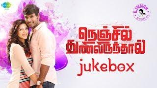Nenjil Thunivirunthal - Audio Jukebox   Sundeep, Vikranth, Soori   Suseenthiran   D. Imman   Tamil