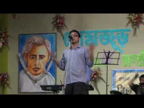 Ami Kanta Tarei Sukhi HQ - Anupam Roy Live...