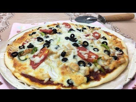صورة  طريقة عمل البيتزا بيتزا الدجاج طريقة عمل البيتزا من يوتيوب