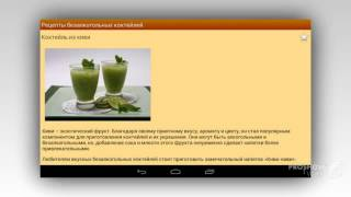 Простые рецепты в ФОТОГРАФИЯХ(фоторецепты) выпуск47