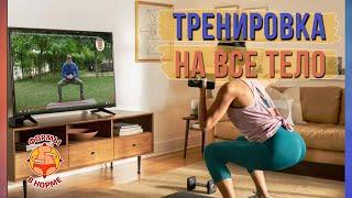 Сжечь жир быстро домашняя тренировка тренировка для похудения зарядка Формы в норме
