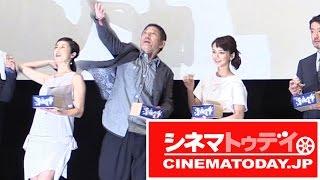 ドラマ「深夜食堂」の劇場版『映画 深夜食堂』が公開され、初日舞台あい...