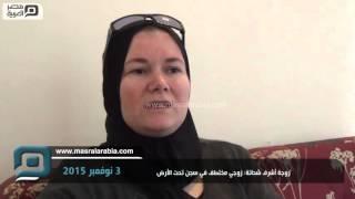 مصر العربية | زوجة أشرف شحاتة: زوجي مختطف في سجن تحت الأرض