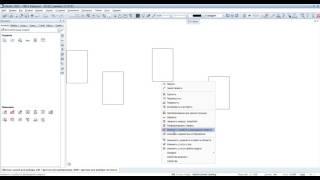 Как создать макрос в Allplan