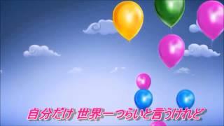 青山ひかる - 愛という名の港