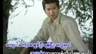 A Chit A Yu Khan Khin Maung Htoo