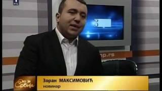 Ovo je Srbija (RTS1) o RTV