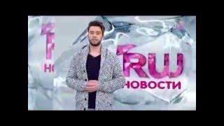 """RU.TV  о съемках клипа """"Прощай, мой друг"""""""