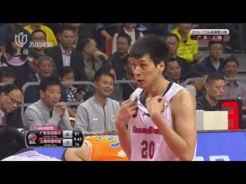 Guangdong VS Shanghai Sharks Bball 1/1