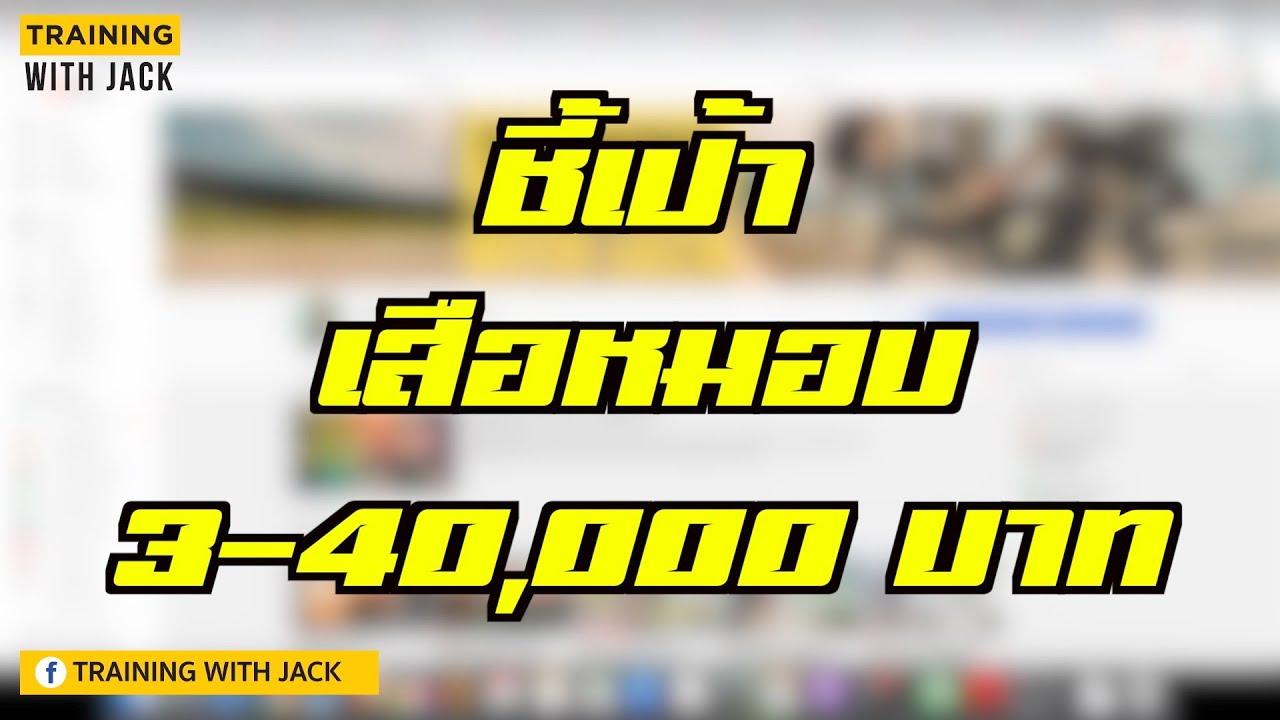 ชี้เป้า 10 จักรยานเสือหมอบ งบ 29,000-40,000 บาท! รถดี ราคาโดน!