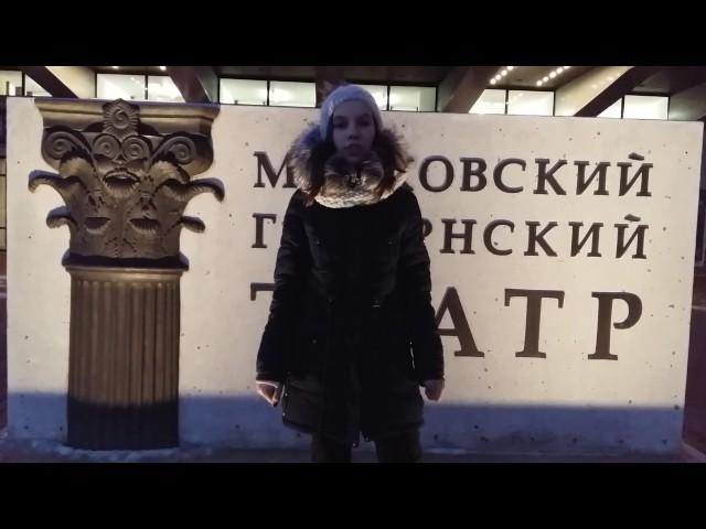 Изображение предпросмотра прочтения – МарияЕлшина представляет буктрейлер кпроизведению «Выигрышный билет» А.П.Чехова