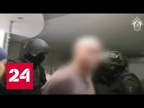 Крал у детей: на чем делал деньги экс-директор комбината питания Иркутска - Россия 24