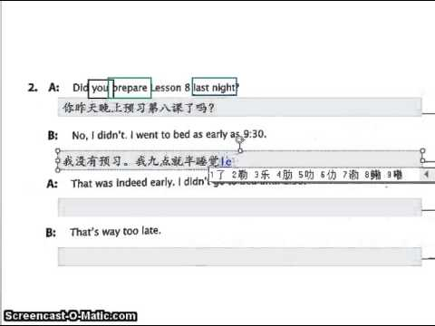 Integrated Chinese Level 1 Part 1 Lesson 7 Part 2 workbook writing D Key