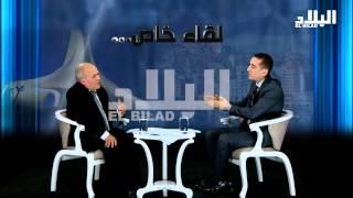 """البروفيسور عبد الرحمن مبتول، ضيف العدد الجديد من برنامج """"لقاء خاص""""  *EL BILED TV *"""