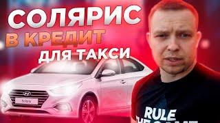 видео Автокредит в Банке Москвы