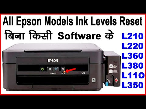 epson-l210-it-is-time-to-reset-the-ink-levels-|-epson-l210-l220-l360-l365-l380-ink-level-resetter-|