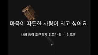 곽진언 - 자랑 (Acoustic MR)(Acoustic Inst)(Piano MR)