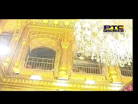 Amrit Har Ka Naam Hai - Bhai Satinderbir Singh Ji 27 March 2018