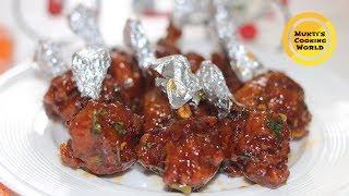 chicken lollipop recipe in marathi